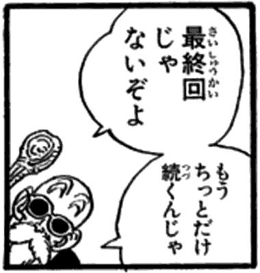 tsuzuku.jpg